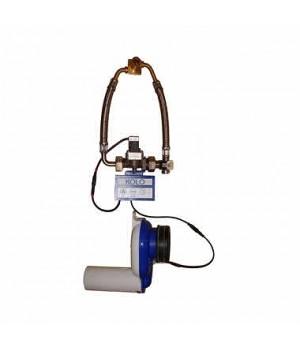 Термическая система смывания, питается от батареи